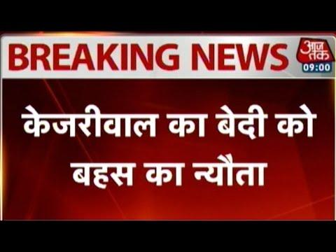 Arvind Kejriwal challenges Kiran Bedi for public debate