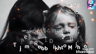 Sun Mere Khuda (Mere Maa) WhatsApp Status || Sad Song Of Mom