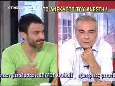 Anestis Anekdoto No 40 !!!