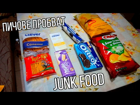 Junk Food Battle с Ивака и Милан