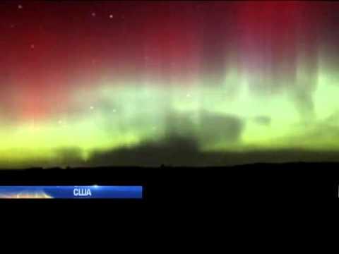 Жители США увидели самое яркое северное сияние