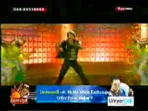 Villu Video Song  video