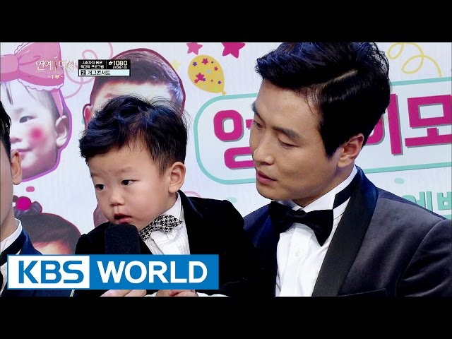 2016 KBS Entertainment Awards  2016 KBS ммлм - Part 1 ENG2016.12.27