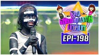 Odi Vilayadu Pappa | Season 5 - #198 | Varsha - Dance Show | 03/07/2017 | Kalaignar TV