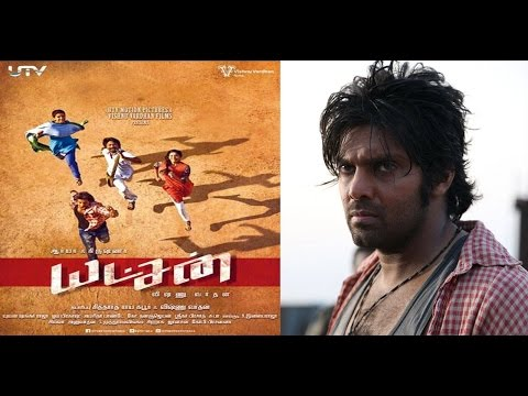 Latest Tamil cinema news |Yatchan Movie Team Interview | Arya
