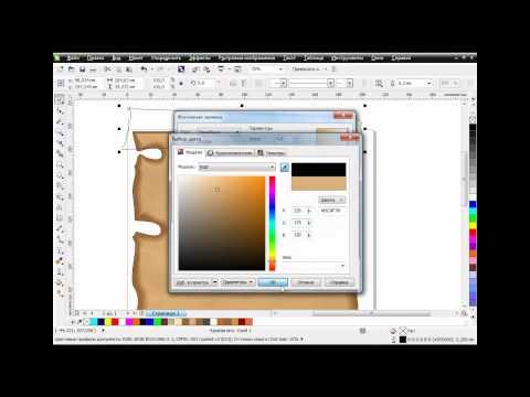 Видео как нарисовать свиток