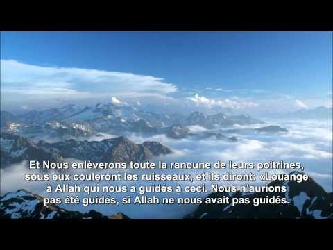 Idriss Abkar - Sourate Al A'raf 38-51