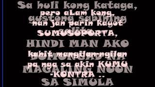 Pakinggan mo kapatid - LiL - One [SaRaBa] Official Lyrics Video