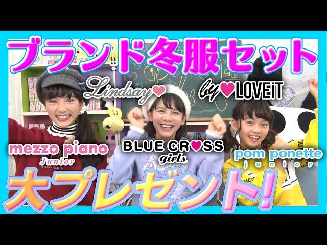 BABYMETAL★5600 YouTube動画>6本 ->画像>167枚