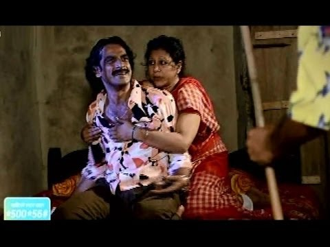 Bangla Natok 2014 - বদলী সুরৎ Ft Ahmed Rubel & Bijori Barkatullah [hd] video