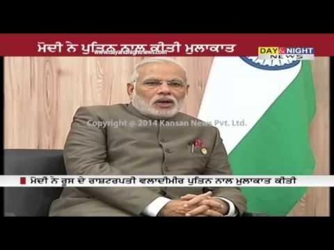 PM Narendra Modi meets Russian President Vladimir Putin