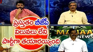 TDP Leader Jupudi Prabhakar Sensational Comments On BJP Party | #PrimeTimeWithMurthy