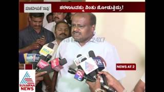Kumaraswami Reaction On Cycle rider died in Bus Accident Incident