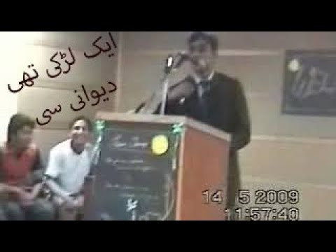 Funny Poetry Urdu, Fuuast Islamabad video