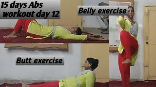 Abs workout day 12, belly exercise, Butt exercise, Hip exercise
