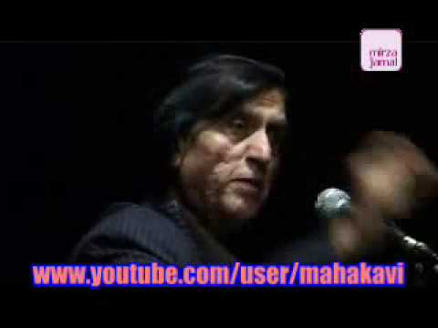 Vaseem Barelvi - Ghazal - 02 video