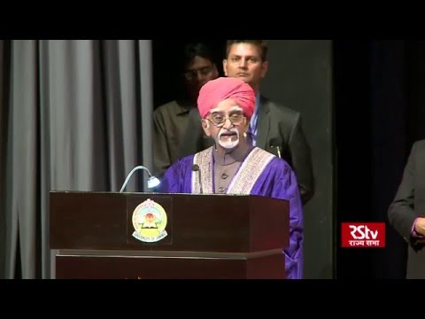 Vice President M Hamid Ansari on the role of Judiciary in upholding Secularism
