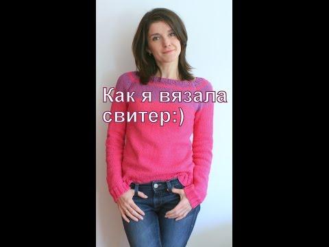 Екатерина сап вязание ютуб