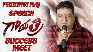 Gayatri Movie Team Success Meet | Prudhvi Raj Speech About Mohan Babu | Mohan Babu, Manchu Vishnu