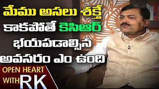 MP GVL Narasimha Rao About CM KCR statements on BJP   Open Heart With RK   ABN