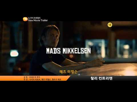 [MPLEX-EPK] - 찰리 컨트리맨 (The Necessary Death of Charlie Countryman)
