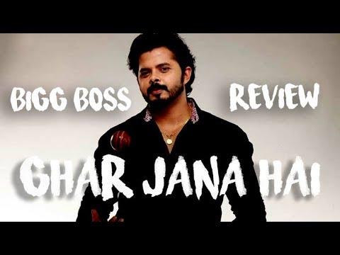 Bigg Boss 12 | Reveiw | Sreesanth | Dipika Target