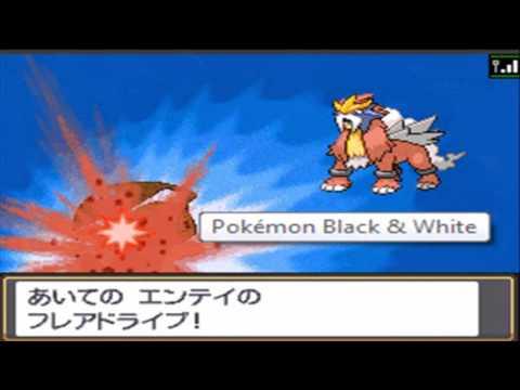 Come catturare i leggendari a pokemon Argento SoulSilver & Oro HeartGold