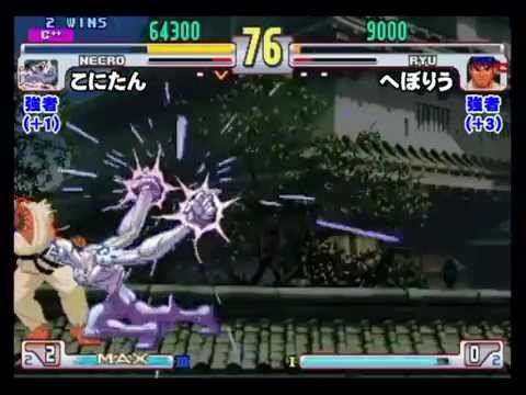 SFIII: 3rd Strike Selected Scene 7