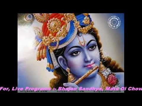Agar Shyam Sunder By Sagar Bandhu 9953889998 video