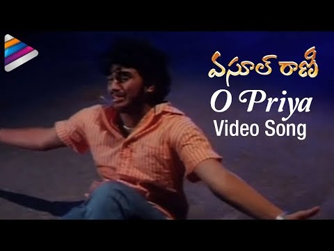Vasool Rani Songs - O Priya Song -  Sexy Kiran Rathod video