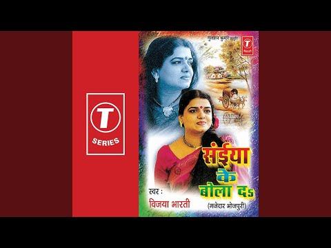 Leke Doliya Kahar video