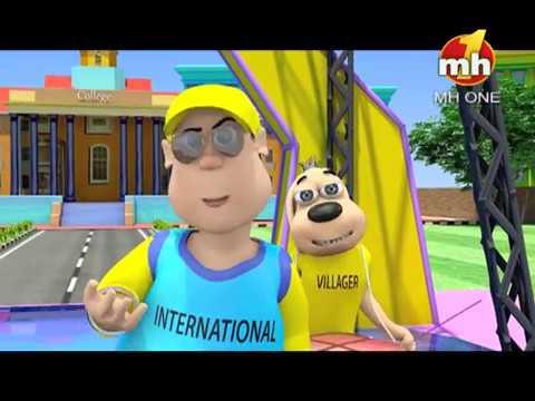 Gabru Song    Latest Punjabi Song-2018    Happy Sheru    Funny Cartoon Animation    MH One Music thumbnail