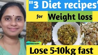 Diet recipes to lose weight | Healthy diet recipes for weight loss |diet plan to lose weight fast