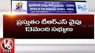 Political Heat In Warangal | TRS Councilors Moves No Confidence Against Parkal Municipal Chairman