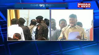 CM Chandrababu Naidu releases water from Prakasam Barrage to Krishna delta