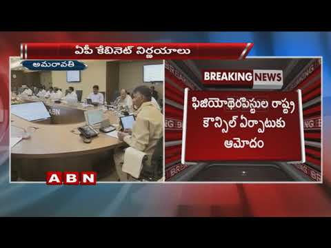 AP Govt Latest Announcement for 20,000 Vacancies | ABN Telugu