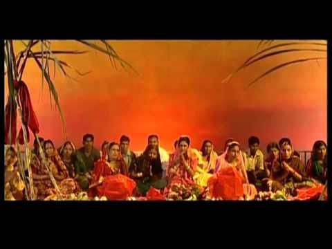 Sabita Jodali Kalasoopave Full Song Hey Chhath Maiya - Anuradha...