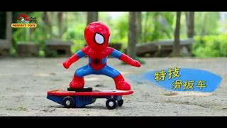 nguòi nhện, siêu nhân đồ chơi vượt mọi chướng ngại