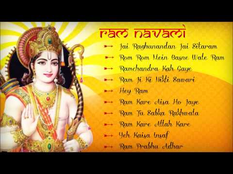 Rama Navami Festival - Lord Rama Songs - Audio Jukebox - Devotional...
