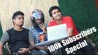 download lagu Gaan Friendz- 100k Special gratis