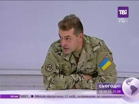 Бирюков: Украинские бойцы в ближайшее время покинут донецкий аэропорт