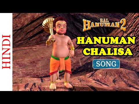Popular Kids Animated Songs - Hanuman Chalisa - Bal Hanuman 2