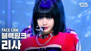 Download lagu [페이스캠4K] 블랙핑크 리사 'How You Like That' (BLACKPINK LISA FaceCam)│@SBS Inkigayo_2020.7.19