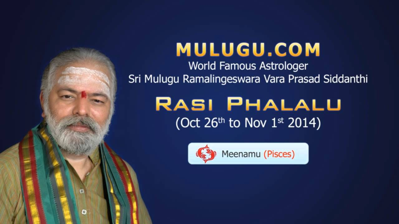 Meena Rasi (Pisces Horoscope)- Oct 26th - Nov 01st 2014 - YouTube