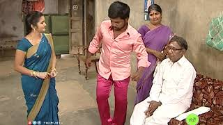 NATHASWARAM|TAMIL SERIAL|COMEDY|SAMANTHAM & GOPI FAMILY DISCUSSION FOR KUMAR