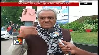 మోడీ పాలనాలో మతోన్మాదులు..- CPI Narayana Slams PM Modi - Delhi  - netivaarthalu.com