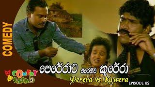 Perera vs Kuwera EP 02
