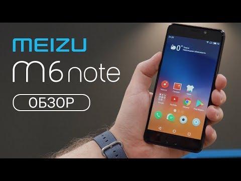 Обзор Meizu M6 Note: идеальный бюджетник с крутой камерой (review)