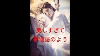 酔麗花 エターナル・ラブ 第9話