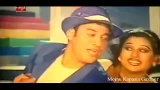 Januar Te Holo Dekha Sahin Alam @ Moyuri 720p HD Song
